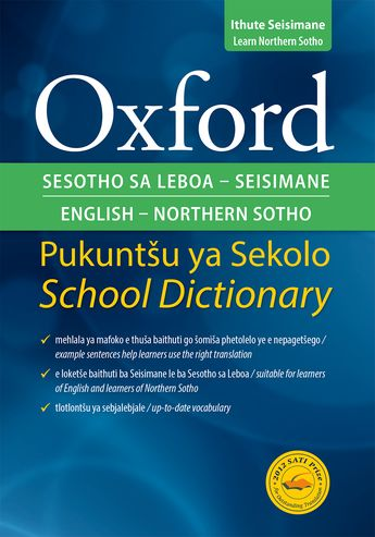 Oxford University Press :: Oxford Bilingual School