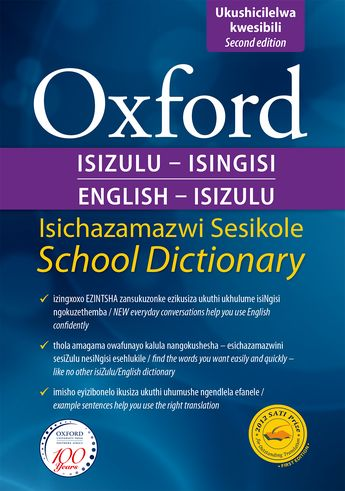 Oxford English Dictionary Pdf